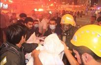 إجلاء أكثر من ألف حاج آسيوي بسبب حريق في فندق بمكة