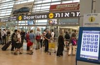 إسرائيل تمنع ناشطا بريطانيا من دخول الأراضي المحتلة