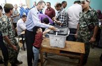 استطلاع رأي: ثلثا المصريين لا يعرفون موعد الانتخابات
