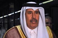 علاقة استثمارية مثيرة بين الوليد بن طلال وحمد بن جاسم