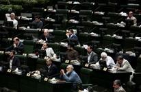 """برلمان إيران يبحث تدهور العملة المحلية وتداعيات """"العقوبات"""""""