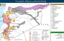 معهد دراسات الحرب: 8 قوى تتوزع السيطرة على الأراضي السورية