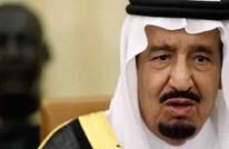 لكسبراس الفرنسية: السعودية بعد سنة من حكم  الملك سلمان