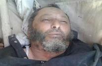 المرصد: مقتل مساعد ابن لادن في معارك كفريا والفوعة