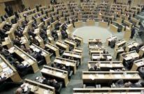 البرلمان الأردني يعلن تشكيل لجنة لدراسة اتفاقية وادي عربة