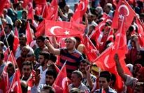 """مظاهرة مليونية في إسطنبول تنديدا بـ""""إرهاب"""" الـ""""بي كا كا"""""""