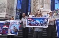 مصريون يطالبون بطرد السفير الإسرائيلي (فيديو)