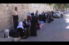 """500 حاج فلسطيني من أسر """"الشهداء"""" يغادرون الضفة الغربية"""