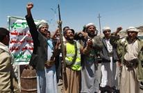 لوبوان: هل خسر الحوثيون معركة اليمن؟