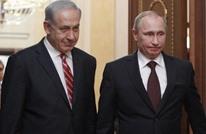 يديعوت: مكالمة طيبة جدا بين بوتين ونتنياهو بعد تصفية القنطار