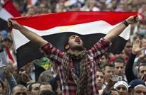 كاتبة أمريكية: ما هي حصيلة ربيع العرب بعد 5 سنوات؟