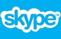 """""""سكايب"""" يتيح خدمة الاتصال دون إنشاء حساب.. تعرف الطريقة"""