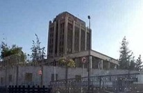 روسيا تعلن تعرض سفارتها في دمشق للقصف