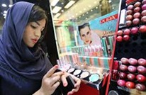 لوفيغارو: الإيرانيات يعشقن الموضة والأزياء الباريسية