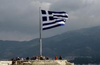 ليبراسيون: عائلات متنفذة تسيطر على الدولة اليونانية