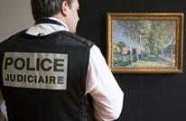 وحدة فرنسية للتفتيش عن قطع فنية وأثرية مسروقة