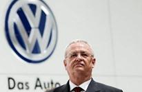 استقالة رئيس فولكسفاغن إثر قضية المحركات المغشوشة
