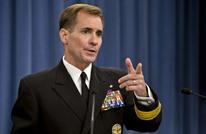 واشنطن توقف برنامج تدريب المعارضة السورية