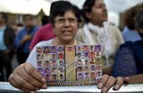 عائلات مكسيكية تطالب بتحقيق جديد في اختفاء أبنائها