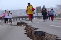 أكثر من 60 جريحا بزلزال بقوة 6.6 درجات بأندونيسيا