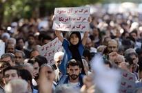 """مظاهرات بإيران """"احتجاجا على فشل السعودية في إدارة الحج"""""""