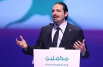 لوموند: إمبراطورية آل الحريري مهددة بسبب الأزمة مع السعودية