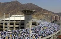 """مليونا مسلم يتوافدون على """"منى"""" لقضاء يوم التروية"""