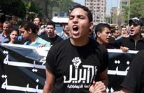 """""""6 أبريل"""" تدعو لحوار مجتمعي وتشكيل حكومة تكنوقراط لإنهاء الأزمة"""