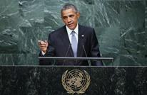 أوباما يستخدم الفيتو ضد قانون موازنة البنتاغون