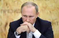 بروفيسور إسرائيلي: على بوتين أخذ أردوغان بعين الاعتبار
