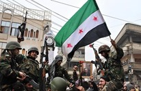 مجلس عسكري مشترك للإشراف على المرحلة الانتقالية بسوريا