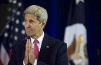 كيري: فصائل المعارضة السورية تجتمع قريبا لاختيار ممثل لها