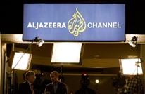 """""""هيومن رايتس"""" تدين إغلاق حكومات لوسائل إعلام تابعة لقطر"""