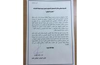 كعوان يتقدم بمذكرة للنائب العام ضد سفير ليبيا بالإمارات