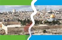 هل بدأت إرهاصات فرض الاحتلال التقسيم الزماني للأقصى؟