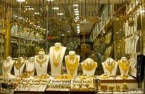 تراجع الدولار يدفع الذهب لأعلى مستوى في أسبوعين