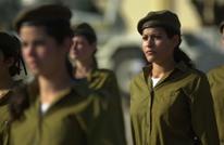 حاخام: يجوز لليهوديات ممارسة الجنس مع العدو لجلب معلومات