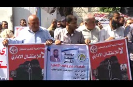 وقفة تضامنية بغزة تضامنا مع الأسرى الإداريين في السجون الإسرائيلية