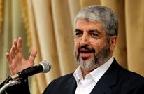 مشعل: التغيّرات على الساحة الدولية تصبُّ لصالح فلسطين
