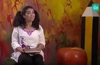 ناشطون أردنيون يتهمون قناة محلية بترويج الزنا والشذوذ (فيديو)