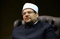 """وزير أوقاف مصر يهاجم """"الإخوان"""" ويطالب باحترام """"السيسي"""""""