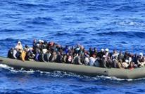 وفاة 16 شخصا في غرق قارب يقل مهاجرين قرب اليونان