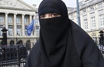 قريبا.. شرطيات يرتدين النقاب في شوارع بريطانيا