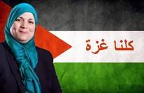 برلمانية تونسية: فلسطين ليست وحدها وسنكسر الحصار