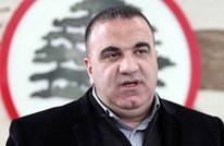"""اتهامات لنائب مسيحي لبناني بأنه """"داعشي"""".. لماذا؟"""