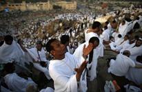 الحجاج على جبل عرفة مع إجراءات كورونا وبعدد محدود (شاهد)