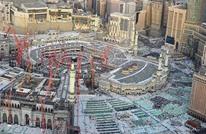 أمين العاصمة المقدسة: انتهاء أعمال توسعة الحرم المكي في 2020