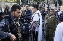"""""""فيسبوك"""" تتفق مع إسرائيل لمواجهة """"التحريض"""" على صفحاتها"""