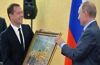 مدفيديف معجب بهدية بوتين بمناسبة عيد ميلاده