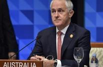 """رئيس الوزراء الأسترالي يحذر الساسة من """"إقصاء"""" المسلمين ببلاده"""